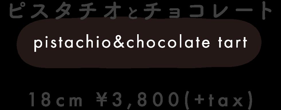 pistachio & chocolate tart